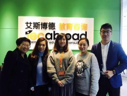 IEC Abroad students in Shenyang, China